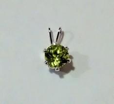 beautiful peridot pendant - $19.75