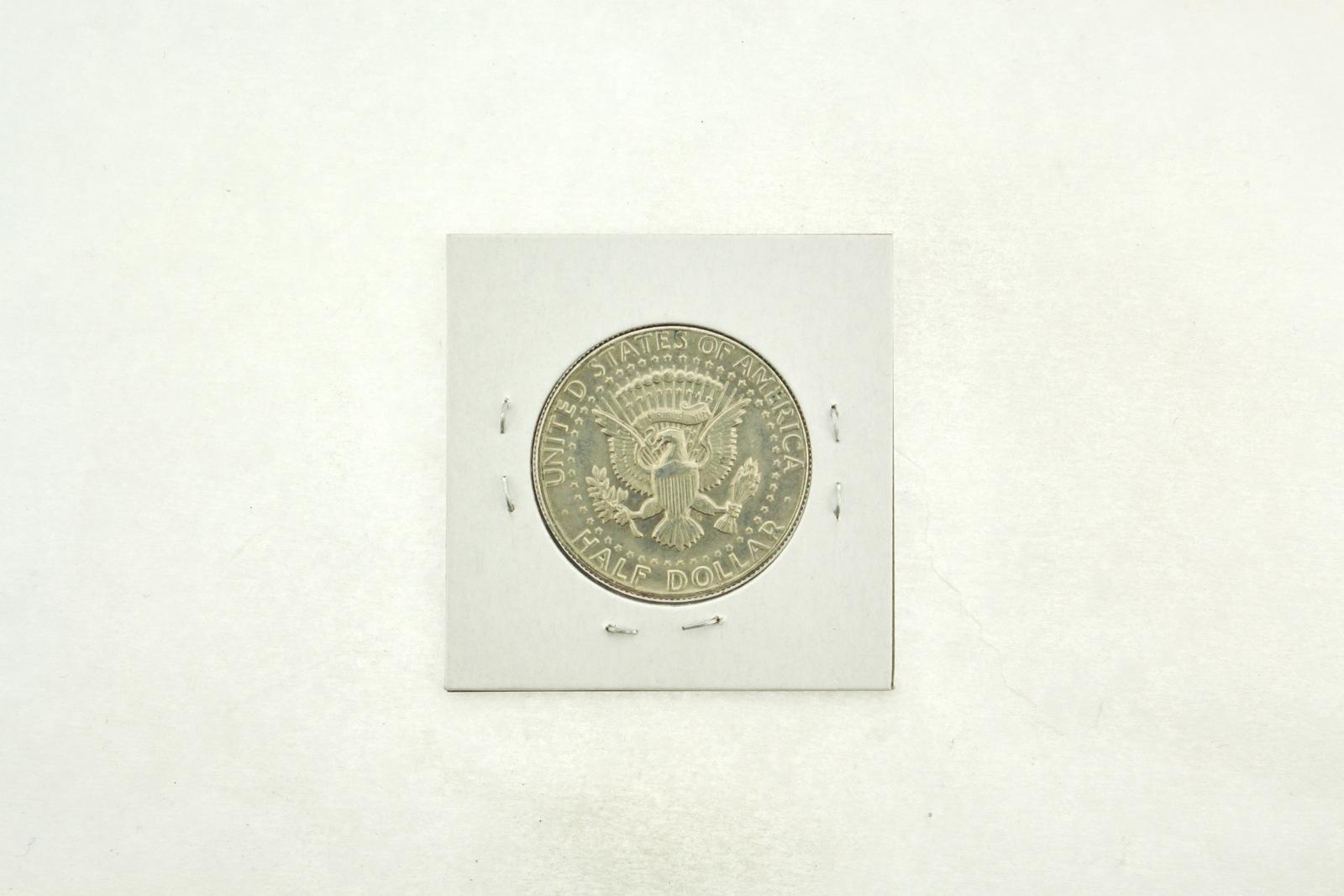 1984-D Kennedy Half Dollar (F) Fine N2-3769-2
