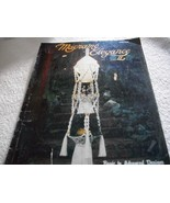 Macrame Elegance II - $12.00