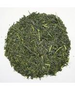 VALUE: Wholesale - Kurihara Tea: Standard Gyokuro 1kg (2.2lbs) from Yame... - $276.75