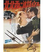 North By Northwest Movie Poster 27x40 in Japanese RARE OOP Cary Grant Hi... - $34.99
