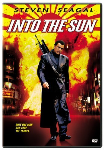 Primary image for Into the Sun [DVD] [2005]