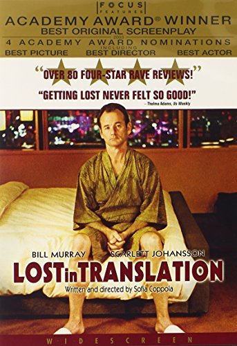Primary image for Lost in Translation [DVD] [2003]