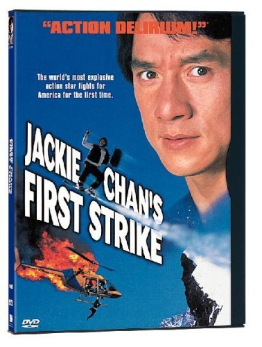 Primary image for Jackie Chan's First Strike [DVD] [1997]