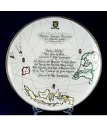 Dutch Royal Family Birth of Princess Margriet Fancisca Commemorative Pla... - $12.50