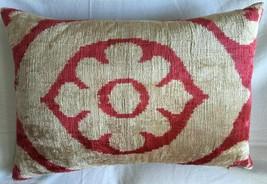 Hand Loomed Silk Velvet Pillow - $145.00