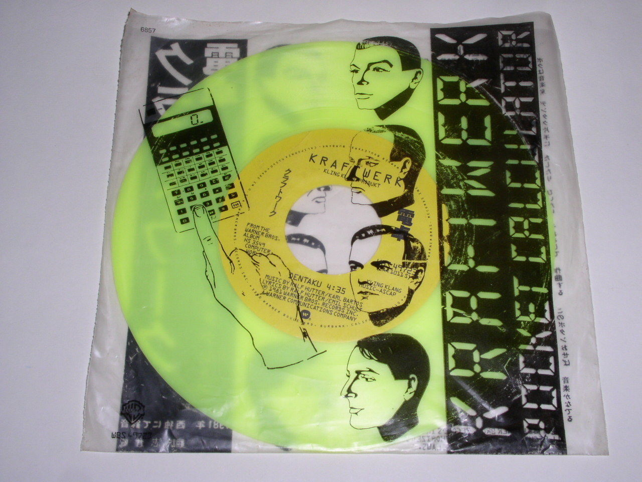 Primary image for Kraftwerk Pocket Calculator Neon Yellow Green Vinyl 45 Rpm Record With Sleeve