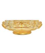 Vintage Carnival Glass Jeannette Aztec Rose 2 Handle Bonbon Dish Scallop... - $44.55