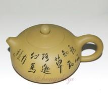 Handmade 200ml Yixing Zisha Unglazed Clay Teapot China Pottery Tea Pot - $44.55