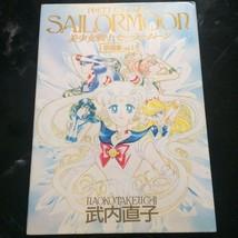 Pretty Soldier Sailor Moon #1 Original illustration Art Book Naoko Takeu... - $96.98