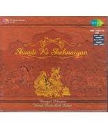 Shaadi Ki Shehnai by Bismillah Khan Indian Wedding and Marriage Songs Mu... - $24.74