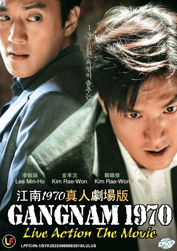 Eng sub Gangnam blues