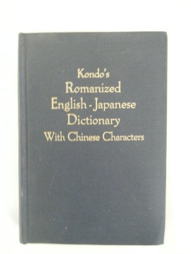 Primary image for Kondo's Romanized English-japanese Dictionary with Chinese Characters [Paperback