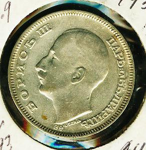 Primary image for 1930 Bulgaria 100 Leva  Kingdom of Czar Boris III 19.9 gr Silver KM.43.
