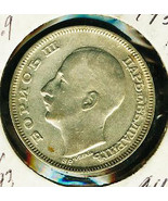 1930 Bulgaria 100 Leva  Kingdom of Czar Boris III 19.9 gr Silver KM.43.  - $30.00