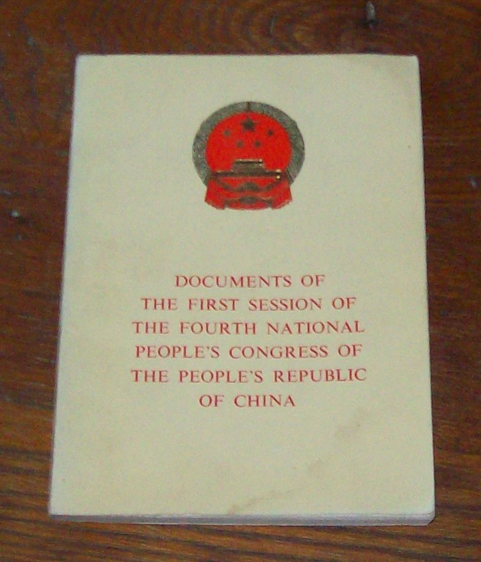 Primary image for Documents People's Republic of China Fourth National 1975 SC
