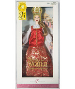 BARBIE PRINCESS OF IMPERIAL RUSSIA  PINK LABEL DOLLS OF THE WORLD NEW - £45.88 GBP