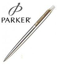 Parker Jotter Stainless Steel GT Ball Pen (Gold) - $4.46