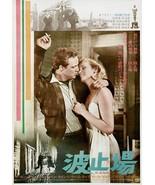 ON THE WATERFRONT MOVIE POSTER 27x40 IN Japanese MARLON BRANDO Eva Marie... - $29.99