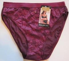 Gilligan & O'Malley Modern Lace Bikini Panties Wine Size 7 Two Pairs New - $9.00