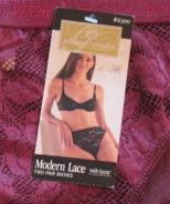 Gilligan & O'Malley Modern Lace Bikini Panties Wine Size 7 Two Pairs New