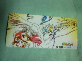 Sailor moon bookmark card sailormoon anime Chibimoon Pegasus - $6.00