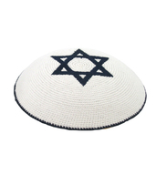 Knitted White Blue Magen David Star Kippah Yarmulke Yamaka Judaica Israel 17cm