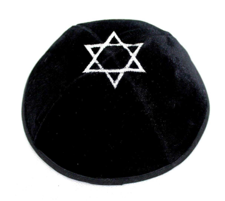 Black Plush Velvet Kippah Yarmulke Silver Magen David Judaica Israel 20 cm
