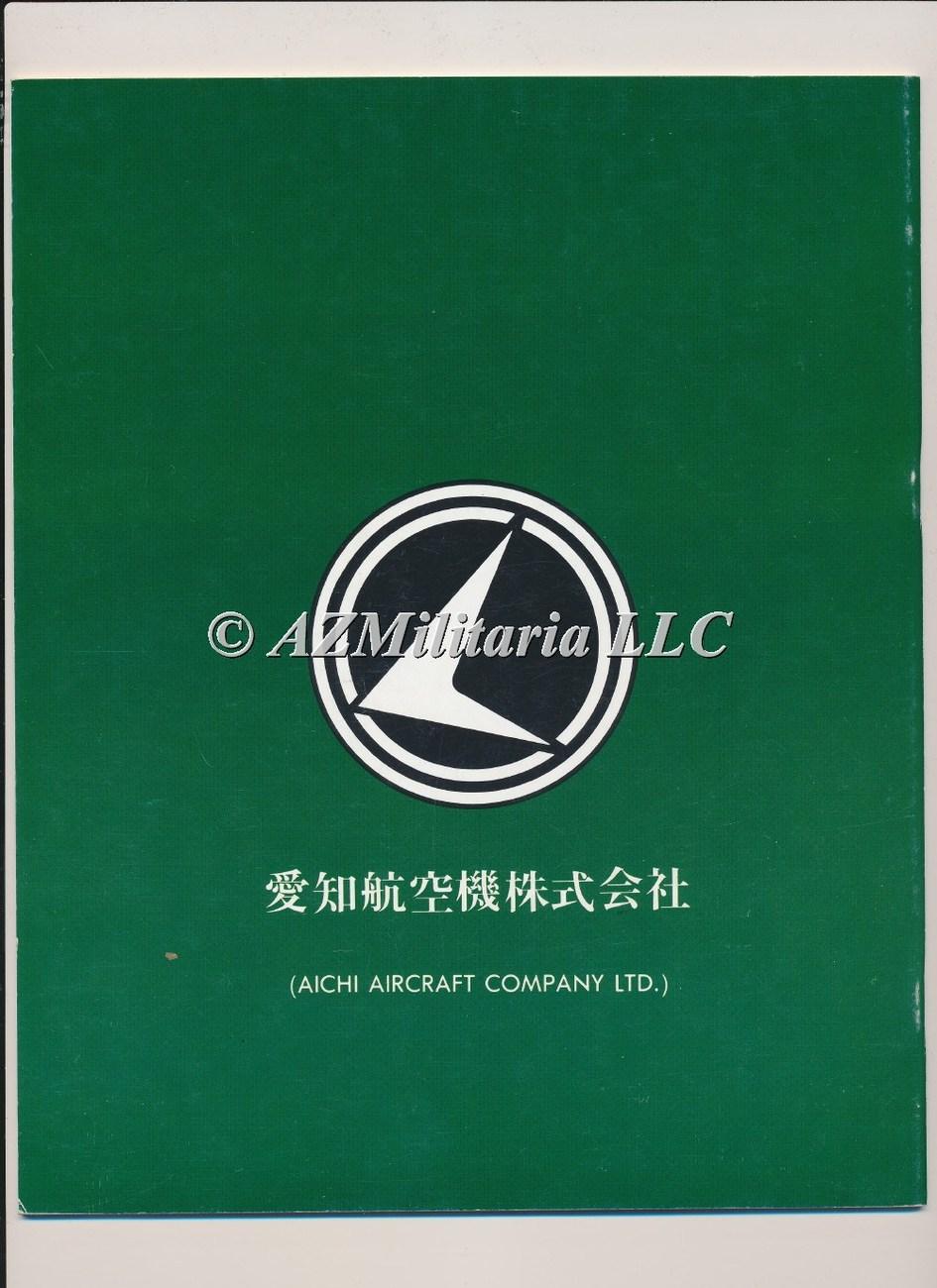 Monogram Close-Up 13 Aichi M6A1 Seiran