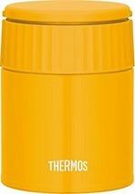 Thermos Soup Jar 300ml Mustard JBQ-301 MSD 9ラ8.5ラ11.5cm Japan Genuine NEW F/S - $61.56