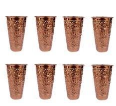 Pure Copper Steins Tumble glass Mug Embossed Work (8) - $136.62