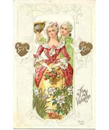 To My Valentine Vintage Post Card - $6.00