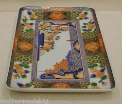 Andrea by Sadek Decorative Collectible Plate/Tray  Made in Japan - $5.90