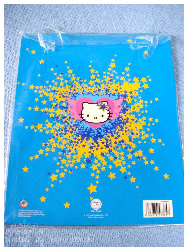 NEW Sealed Hello Kitty Folder
