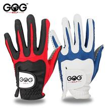 Free shipping golf glove new hot PU slip-resistant sports gloves blue re... - $23.99