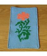 California Poppy In The Sky - Crochet Tapestry ... - $30.00