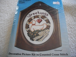 Paragon 8128~Goose Cross Stitch Kit - $10.00