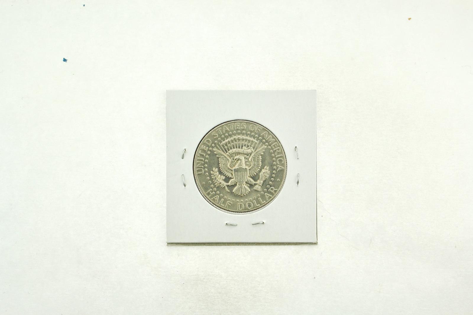 1985-D Kennedy Half Dollar (F) Fine N2-3779-1