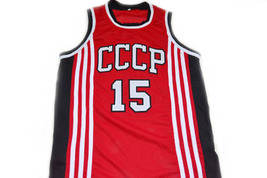 Arvydas Sabonis #15 CCCP Team Russia Basketball Jersey Red Any Size image 4