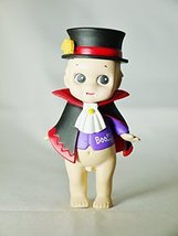 DREAMS Minifigure Sonny Angel Halloween 2015 Series Special Edition Collectib... - $35.99