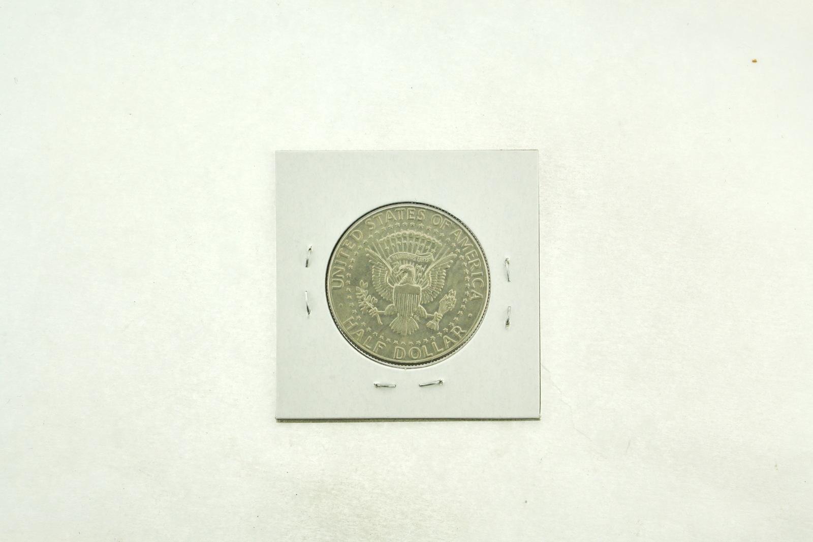 1988-D Kennedy Half Dollar (F) Fine N2-3817-7