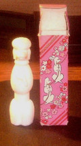 """Lovely Avon white milk glass poodle perfume bottle""""Heres my Heart"""" With box - $4.99"""