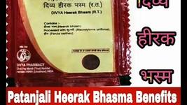 Divya Pharmacy Hirak Bhasma Patanjali Heerak Bhasm Ramdev - $23.75