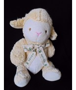 Toys R Us Natural Cream Ivory Lamb Sheep Baby Stuffed Plush Toy - $14.65