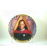 2635 COMMANDER BENJAMIN SISKO Star Trek Deep Space Nine Hamilton Collection - $25.00
