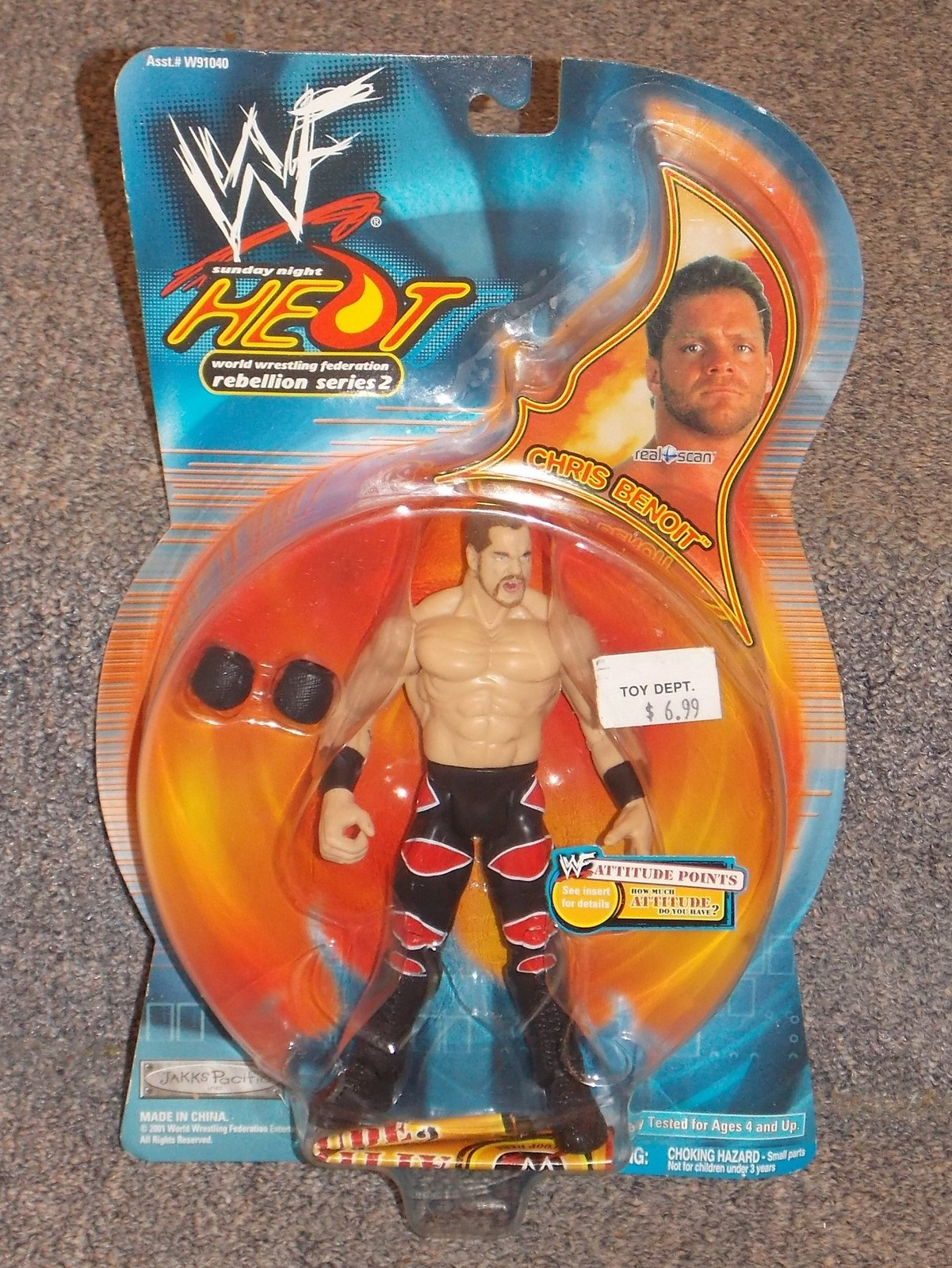 Primary image for 2001 WWE Chris Benoit Wrestling Action Figure New In The Package