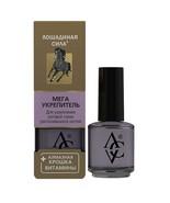 HORSEPOWER.MEGA STRENGTHENER.NAIL POLISH.17ML.Protects nails from brittl... - $19.00