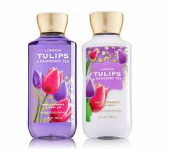 BATH & BODY WORKS London Tulips & Raspberry Tea Body Lotion + Shower Gel... - $25.63