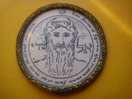 1st Pentacle of Sun. Metatron talisman. El Shaddai  brings all you may d... - $17.99