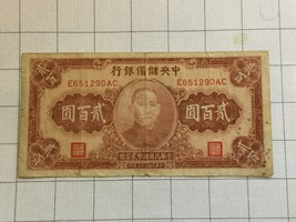 Central Bank of China Note - $12.00